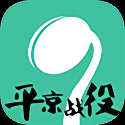 蘇寧豆芽app