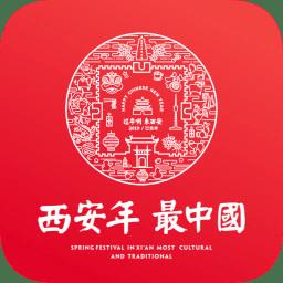 大唐不夜城app