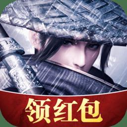 青云寻仙录官方版 v1.3 安卓版