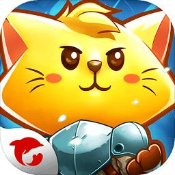 猫咪斗恶龙电脑版