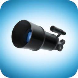 远清望远镜ios版 v1.0.0 iphone版