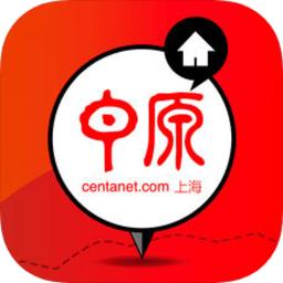 上海中原地产app