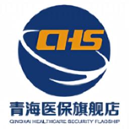青海藏文版医保app