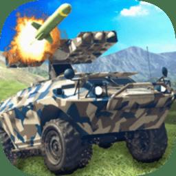 陆军战车游戏
