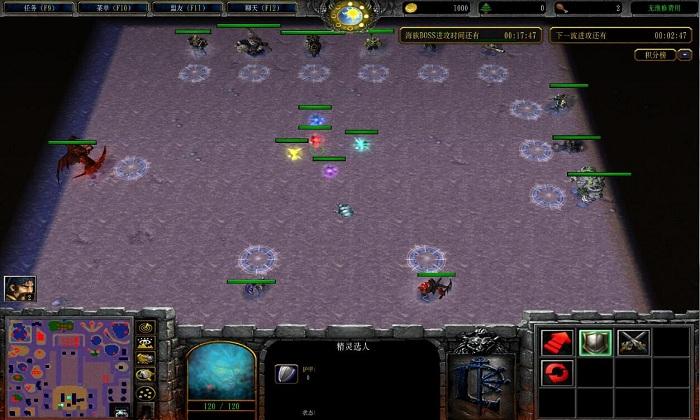 魔兽争霸海族的入侵正式版 v1.1 电脑版 图0