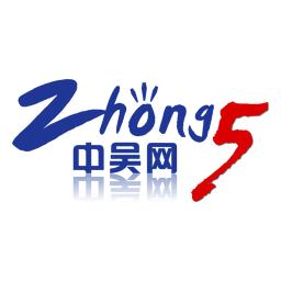 中吴论坛官方版