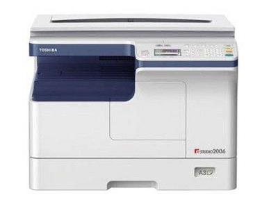 东芝163打印机驱动官方版