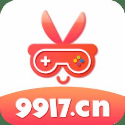 9917游戏盒手机版