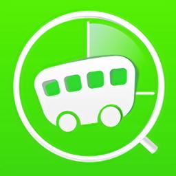 通卡實時公交app