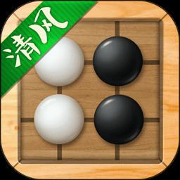 清风五子棋游戏