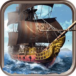 航海戰紀手游