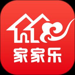 家家乐app