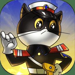 黑貓警長聯盟官方版