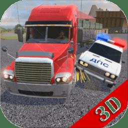 交通硬卡车模拟器最新版