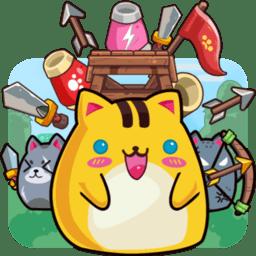 貓的防御塔中文版
