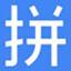 惠邦五行码官方版