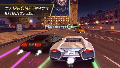 狂野飙车7官方版 v1.7.1 安卓版 图2