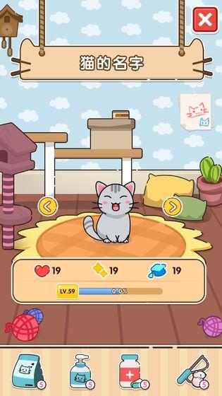 猫咪小舍红包版 v3.16.01 安卓版 图0