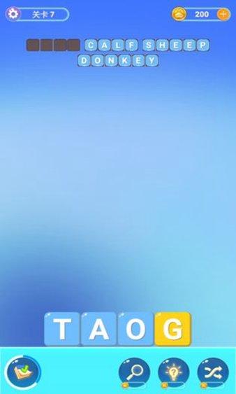 四级你过了吗手游 v1.0 安卓预约版 图0