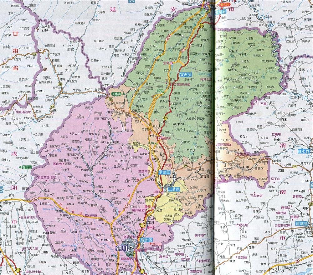 铜川地图全图版