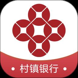 稠州村镇银行手机app