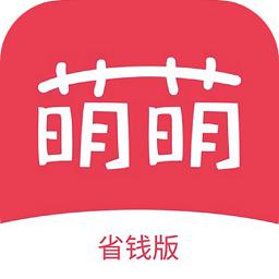 萌萌推app