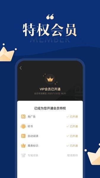 搜狗免费小说app v2.6.00 安卓版 图1