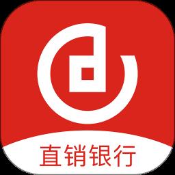 成都农商直销银行app