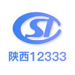 陕西人社app v1.6.0 安卓版