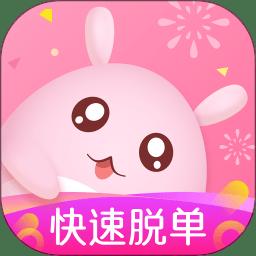 暖暖直播app