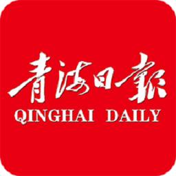 青海日報電子版