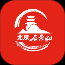 北京石景山手機版
