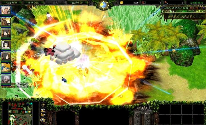 魔兽地图火影忍者之巅峰对决对抗地图