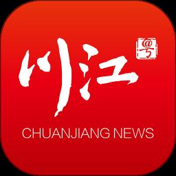 川江號app