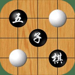 ��C五子棋最新版