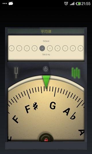 小熊调音器手机版 v3.3.9 安卓版 图1