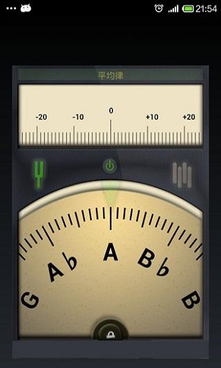 小熊调音器app