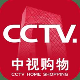 中视购物app