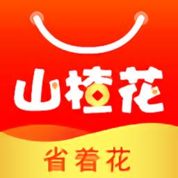山楂花app