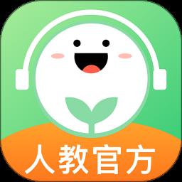 人教口语app