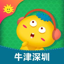 同步学深圳版app