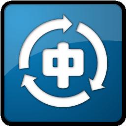 gb/big5/utf-8 文件编码批量转换工具
