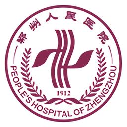 郑州市人民医院手机版