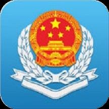 河北省电子税务局客户端