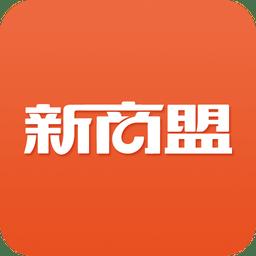 中烟新商盟app