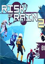 risk of rain2电脑版 官方版