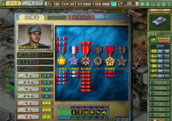 八年抗战电脑版 官方版 图2