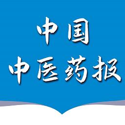 中国中医药报软件