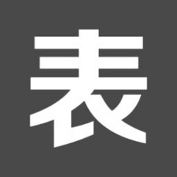 表单大师app