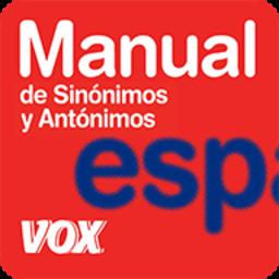西班牙语词典软件